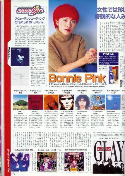 ボニーピンクが赤毛ピンク毛オレンジ毛の時代に生ライブで日本映画の主題歌にもなったライライライを歌ったときの映像を無料フラッシュ動画で見られるユーチューブのホームページを紹介します。BONNIE PINK:Lie Lie Lie Free Flash Music Live Video YouTube
