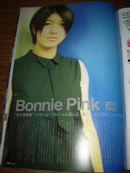 ボニーピンクがフジテレビ朝イチの情報番組めざにゅーに出演したときのインタビュー放送を無料フラッシュ動画で見られるホームページを紹介します。BONNIE PINK:Fuji TV Guest Interview