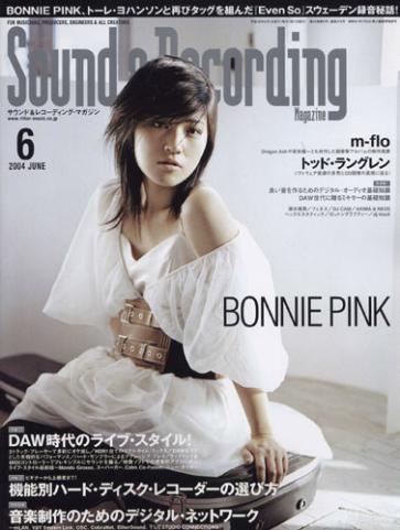 ボニーピンクのベストアルバム収録曲全曲の無料歌詞画像を見られるホームページを紹介します。BONNIE PINK:free lyrics the words text