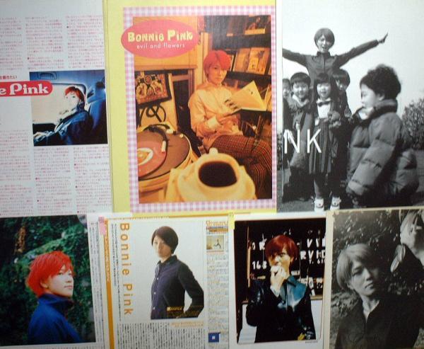 ボニーピンクファンによるライブツアーコンサートのレポートを見られるホームページを紹介します。BONNIE PINK Live Tour Concert Report Let go & Go